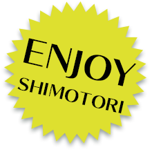 ENJOY_shimotori