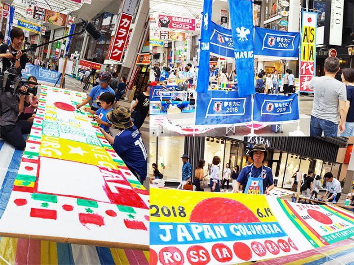 マッチフラッグワークショップ in KUMAMOTO